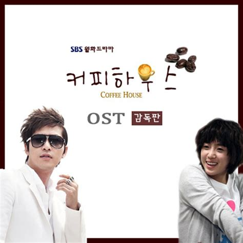 download mp3 bts coffee download coffee house ost 2010 07 12 kpop explorer