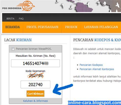 cek resi pos kilat khusus cara cek kiriman pos indonesia cara online