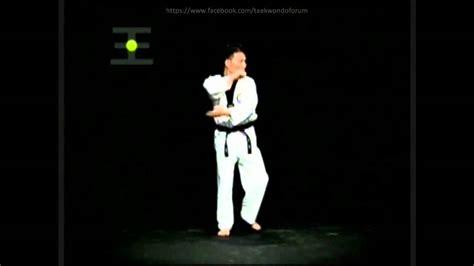 youtube taekwondo pattern 1 3 sam jang poomsae taegeuk technical english speak