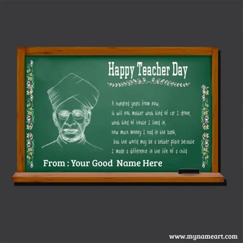 Invitation quotes for teachers day stopboris Images