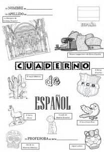 page de garde du cahier version 2017 espagnol hispania