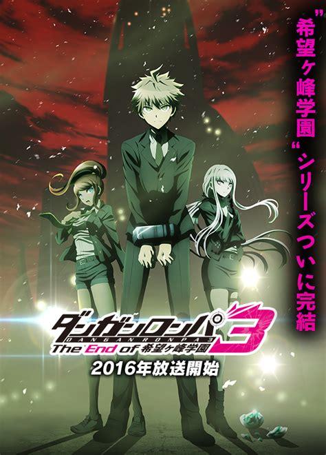 l anime danganronpa 3 annonc 233