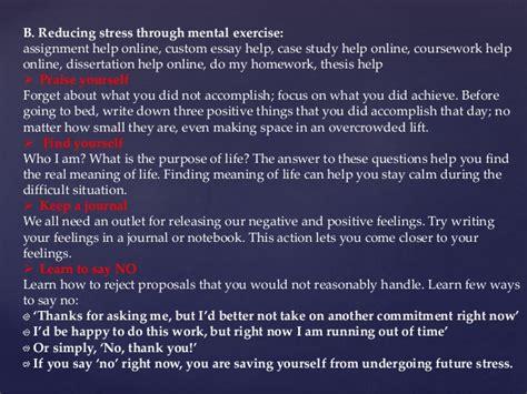Avoid Stress Essay by Ways To Reduce Stress Essay Docoments Ojazlink