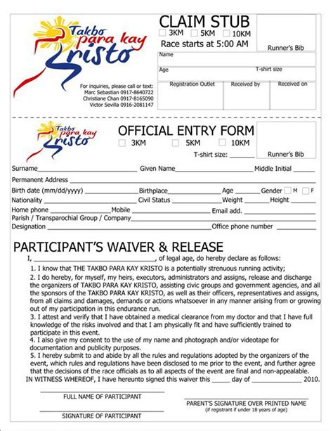 Jet Paiso April 2010 Race Registration Form Template Word