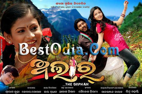 song odia odia all search results calendar 2015