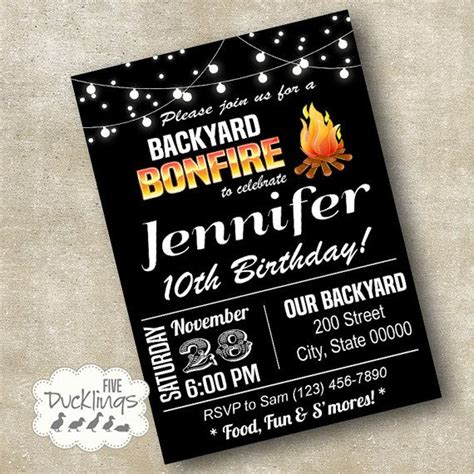 backyard bonfire invitation birthday invite