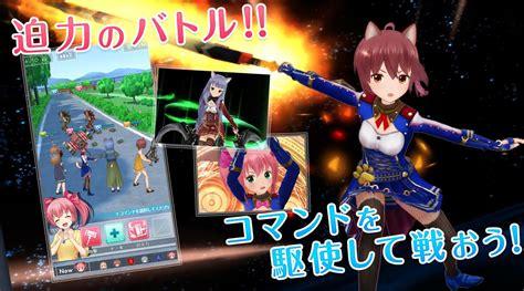 オルタナティブガールズ vr対応rpg android apps on play