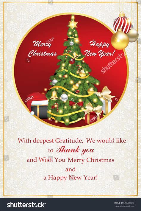 business greeting card christmas stock