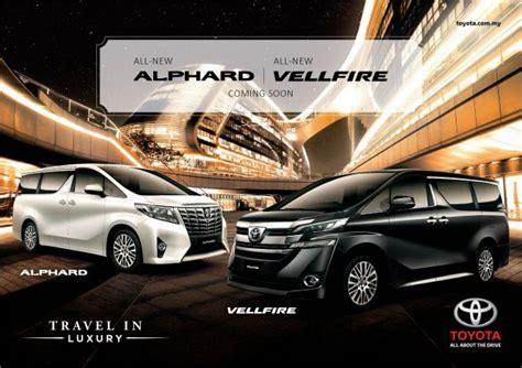 Toyota Alphard 2 5 X 2016 2016 toyota vellfire 2 5 alphard 3 5 and 3 5 executive