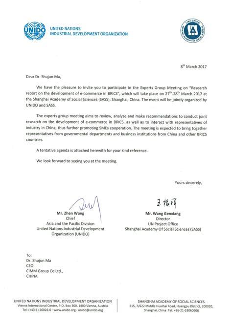 unido invitation letter  dr shujun ma  experts group