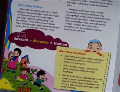 Ensiklopedia Pertamaku 10 resources to help preschoolers learn and memorise the