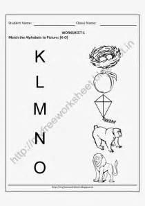 worksheet worksheet for nursery class mikyu free worksheet