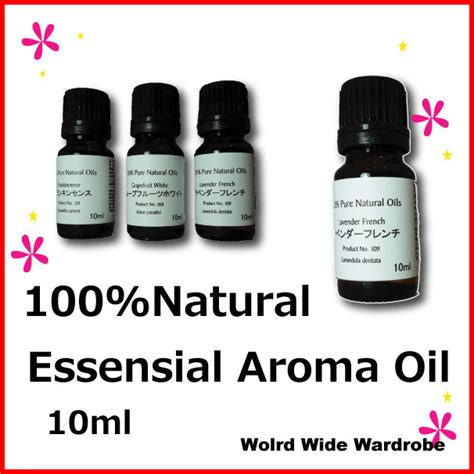 Aromatheraphy Essential Orange Donna Chang Original world wide wardrobe watt chang rakuten global market