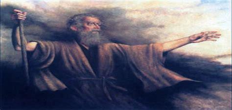 prophet 2 hermanos 8415225873 jehova viene a juicio pronto el regresa