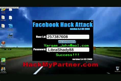design home hack no survey no download facebook credit hack free download no survey
