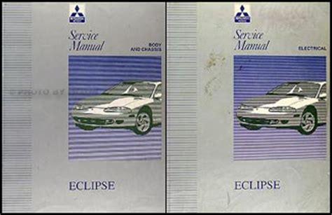 car repair manual download 1995 mitsubishi eclipse regenerative braking 1995 mitsubishi eclipse repair shop manual set original