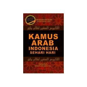 Nasihat Nabi Sehari Hari Promo Hari Ini jual kamus arab indonesia sehari hari belajar percakapan arab