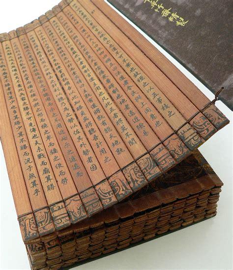Bamboo Paper - file bamboo book binding ucr jpg wikimedia commons