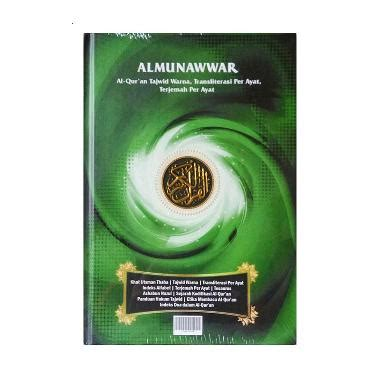 Al Majid Al Quran Terjemah Dan Tajwid Warna Promo jual al quran utsmani terbaru harga murah blibli