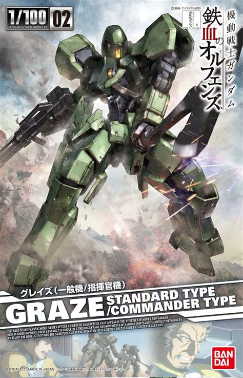 Gundam Decal Gd104 Multi Iron Blooded Orphans 2 002 ng 1 100 graze standard commander type bandai gundam models kits premium shop
