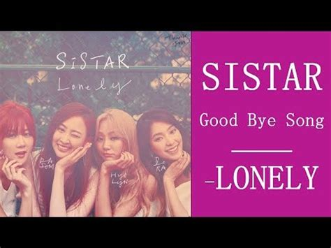 download mp3 song feel lonely sistar 씨스타 lonely mp3 download youtube