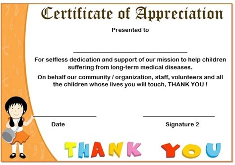 certificate of donation template 10 certificate of appreciation for donation