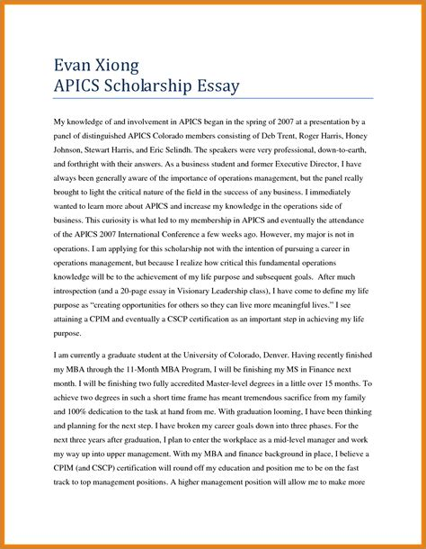 Format Of A Scholarship Essay by Scholarship Essay Format Notary Letter
