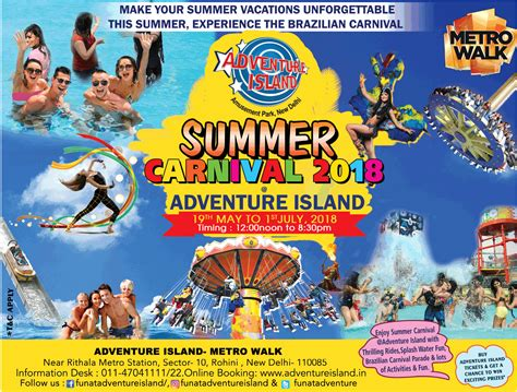 summer carnival christmas adventure island summer carnival 2018 ad advert gallery