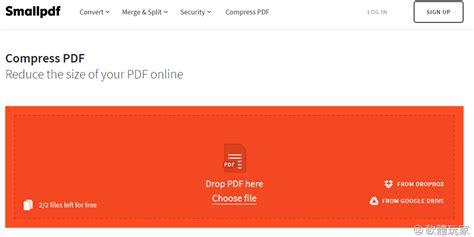 compress pdf online sejda 升大學專區 如何讓申請入學備審資料pdf檔的容量 控制在5mb以內 軟體玩家