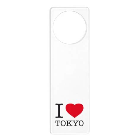 Door Knob Hangers by I Tokyo Door Knob Hangers Zazzle