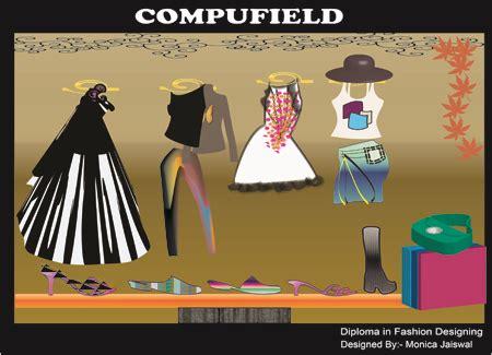 compufield fashion designing| fashion designing tutorials