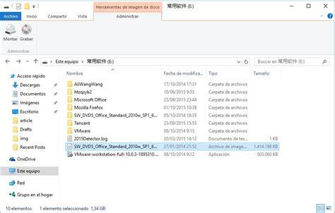 imagenes iso de windows 10 c 243 mo montar y grabar im 225 genes iso a un dvd nativamente en