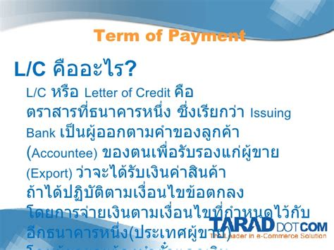 Sdg E Letter Of Credit e marketplace v1 10