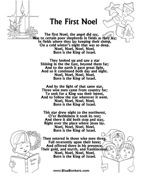 printable christmas carol song lyrics bluebonkers the noel free printable carol lyrics sheets favorite