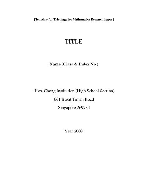A Term Paper - term paper cover page top writing service