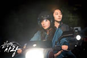 free download film endless love korea photos updated cast and images for the korean drama