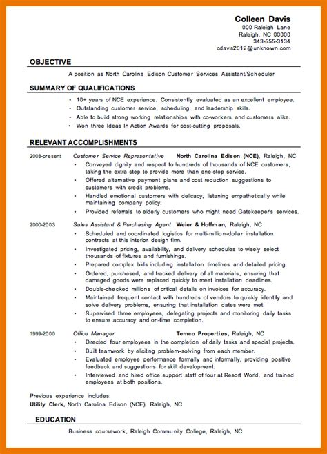 Bd Jobs Resume Update by Banking Resume Samples 45 Free Word Pdf Documents Download