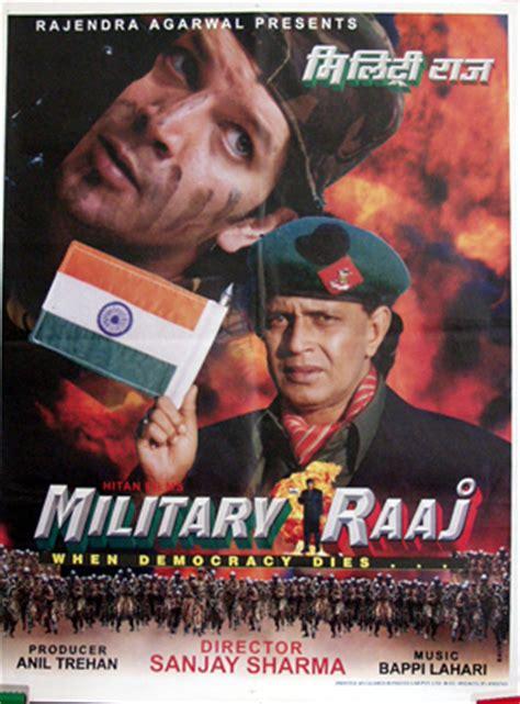 film india wanted mithun military raaj 1998 mithun chakraborty indian film