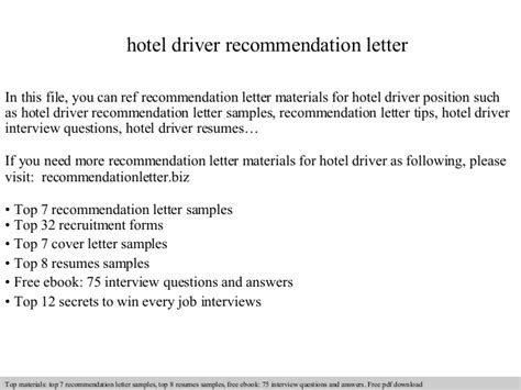 Recommendation Letter For Driving Hotel Driver Recommendation Letter