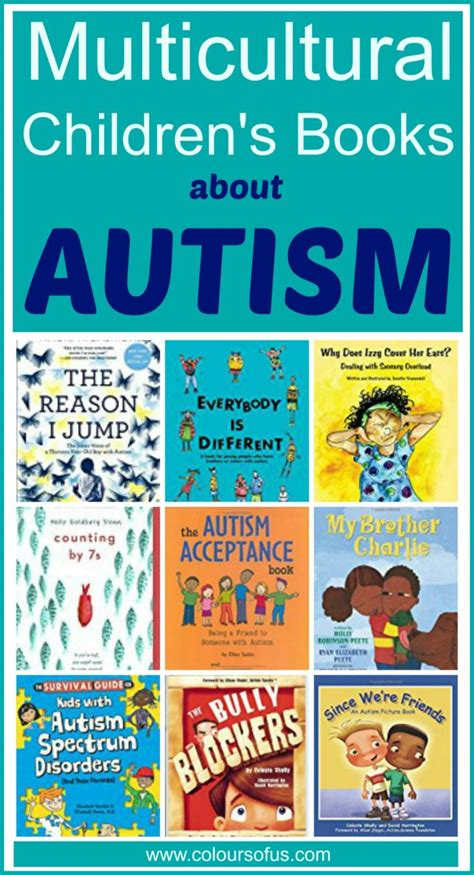 picture books for children with autism 9 multicultural children s books about autism colours of us