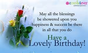 Beautiful Happy Birthday Wishes 10 Best Beautiful Birthday Wishes With Images