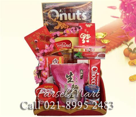 Snack Bandung Cokelat Isi Biskuit parcel imlek hoki 2 parcel lebaran gt parselmart toko