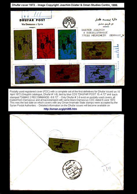 3544 Eynhallow 1974 Berries Cto dhufar 1972 tropical birds 8v 1b to 20b cto graham land sts