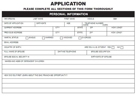 printable job application for wegmans ingles job application whitneyport daily com
