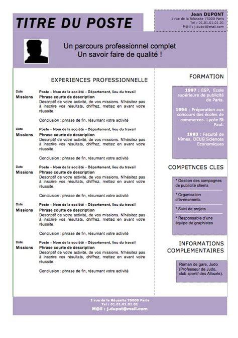 Mod7le De Cv by Mod 232 Le De Cv Vierge Cv