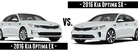 Kia Optima Lx Ex Sx Difference 2016 Kia Optima Ex Vs Sx