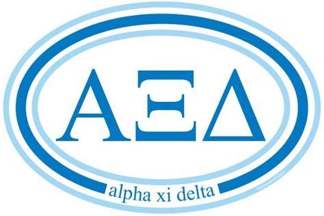 Alpha Xi Delta Letter Of Recommendation alpha xi delta letters sle letter template
