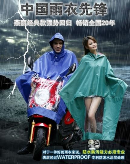 Jas Hujan Portable Dengan Tali Transparent Limited oxford motorcycle waterproof coat jas hujan blue jakartanotebook