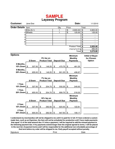 free layaway payment receipt templates 8 best images of layaway agreement forms printable free
