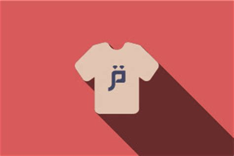 Tshirt Kaos Jadda Wa Jadda phicarta calligraphy t shirts